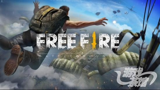 4545-free-fire-battlegrounds.jpg