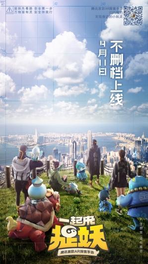 图片包含 天空, 草, 户外</p> <p>描述已自动生成