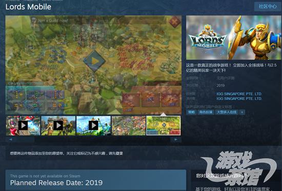 《王国纪元》悄然登Steam IGG多款新游近期开测