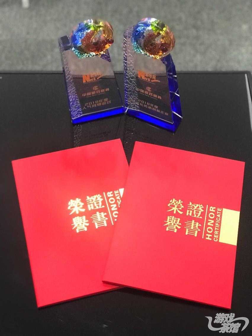 """2019中国游戏盛典圆满落幕,凯撒文化荣获""""中华文化传承创新企业"""""""