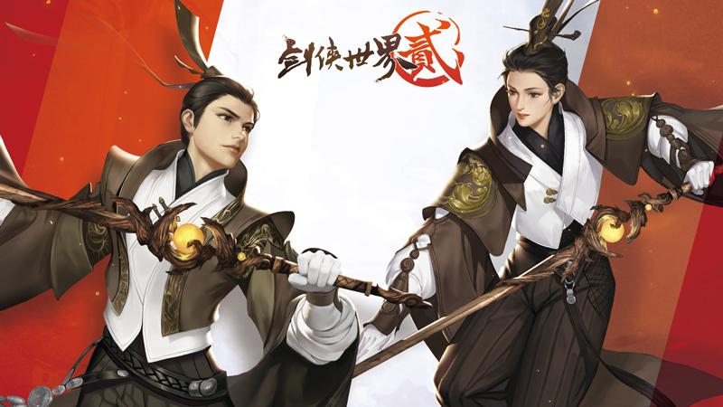 《剑侠世界2》手游周年盛典7月4日全平台开启