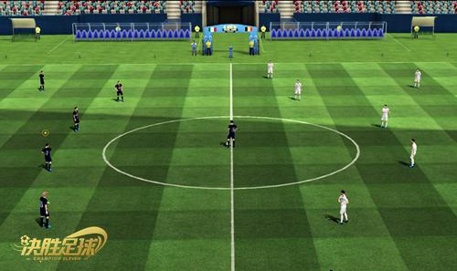 真实竞技《决胜足球》多元社交玩法全扫描