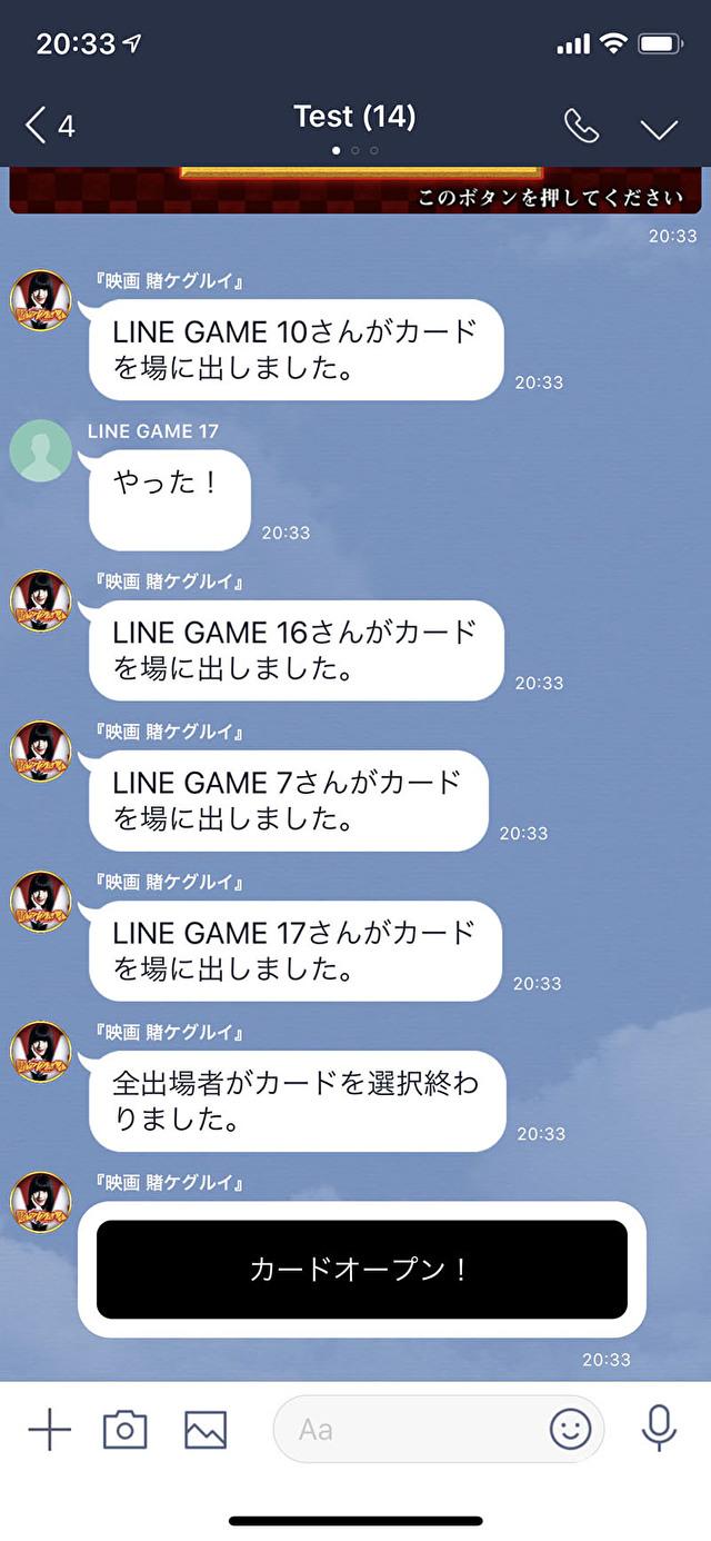 日本卡牌.png