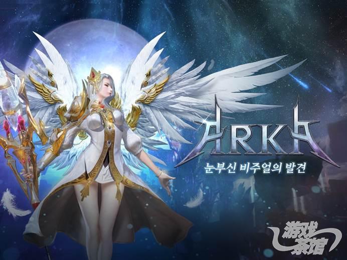 说明: 三款游戏素材/《ARKA》配图/WechatIMG8285.jpeg