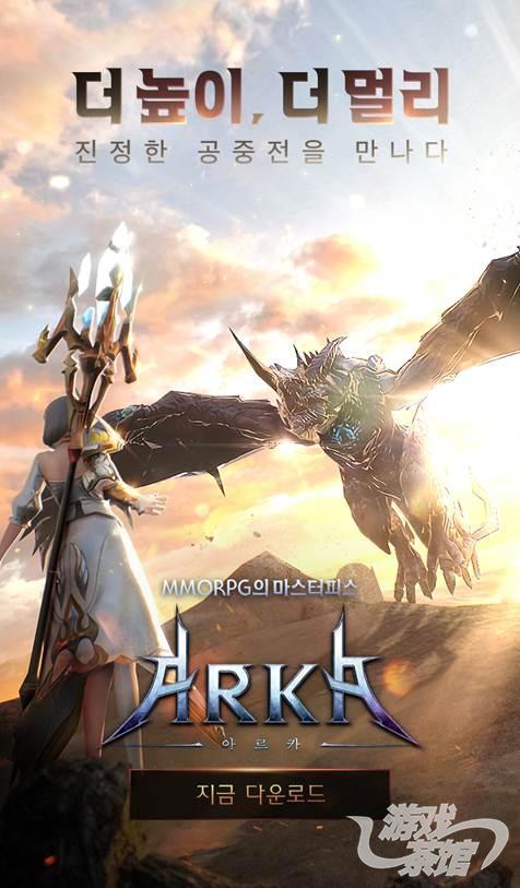 说明: 三款游戏素材/《ARKA》配图/WechatIMG8287.jpeg