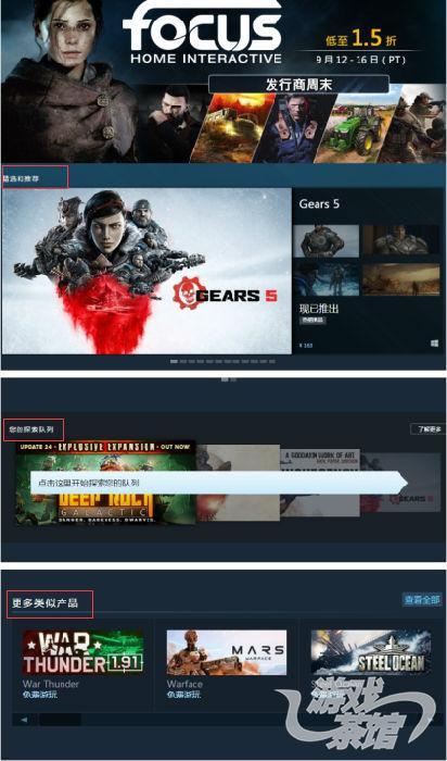 独立游戏市场遇冷,Steam更新推送算法为其送温暖