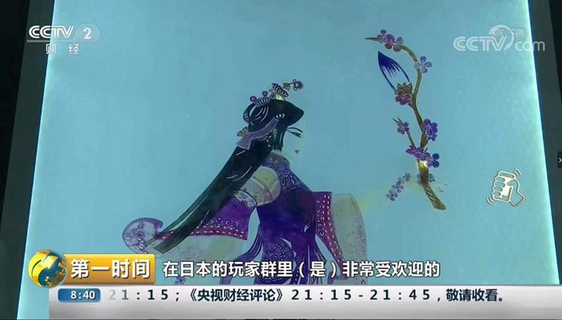 《剑网3》登CCTV 锦鲤分会场公布51位欧皇