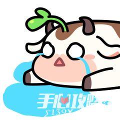 萌物降临《奶牛镇的小时光》9月26日全平台正式上线4