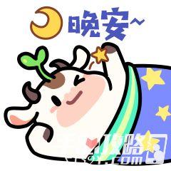 萌物降临《奶牛镇的小时光》9月26日全平台正式上线6