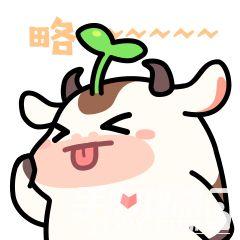 萌物降临《奶牛镇的小时光》9月26日全平台正式上线5